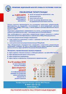 Информационный лист (1)